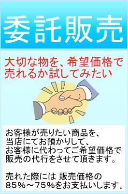 itaku__