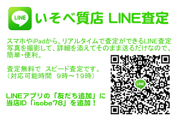 line2_edited-2