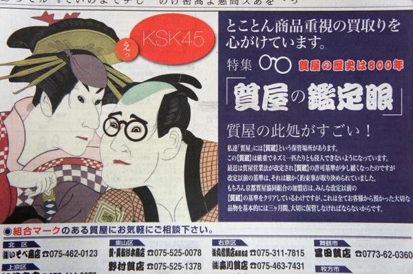 DSC02869.jpg